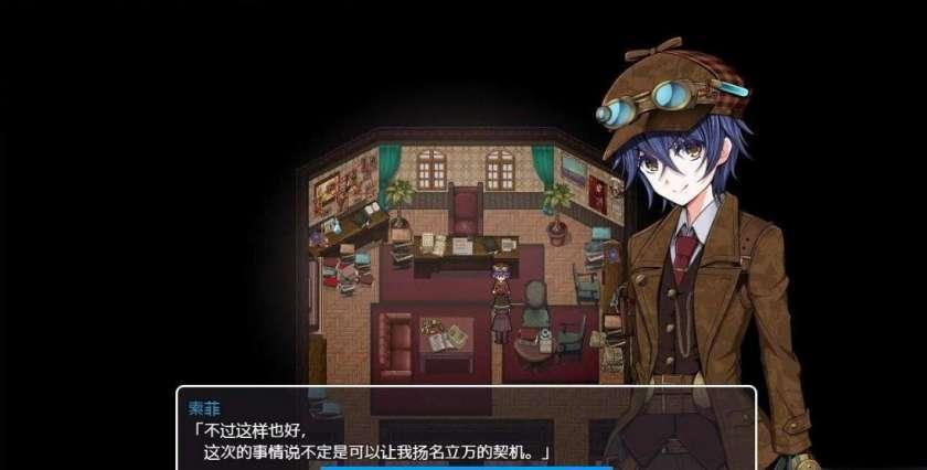 蒸汽都市的少女侦探截图
