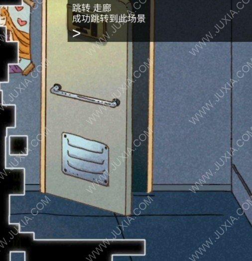 咪莫攻略隐藏房间进入方法 怎么打开保险库大门