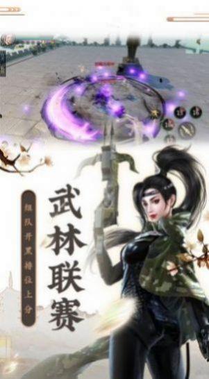 仙剑幻灵传