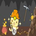 POS挖矿