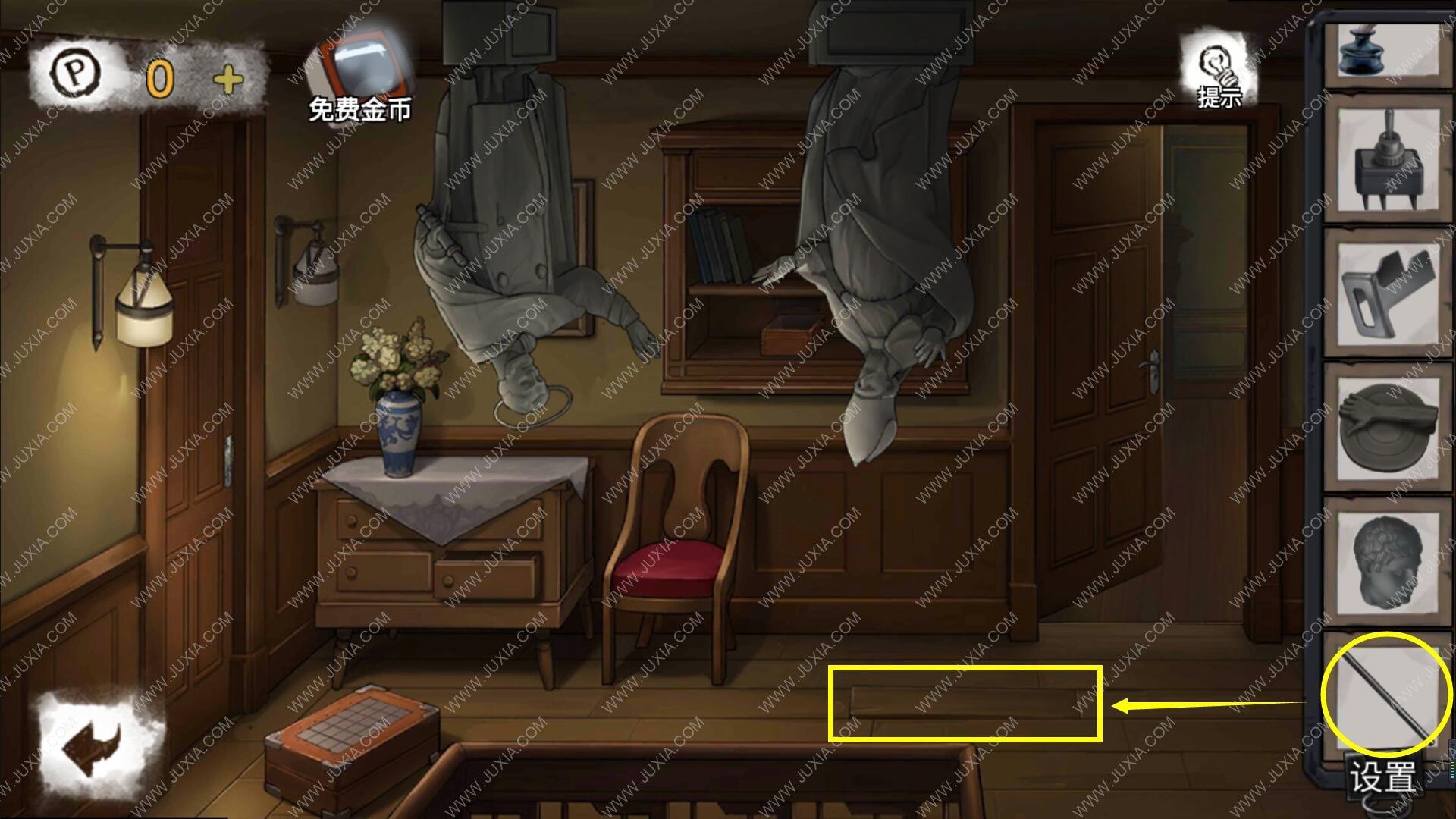 密室逃脱9无人医院麦克攻略3 摩斯密码是多少