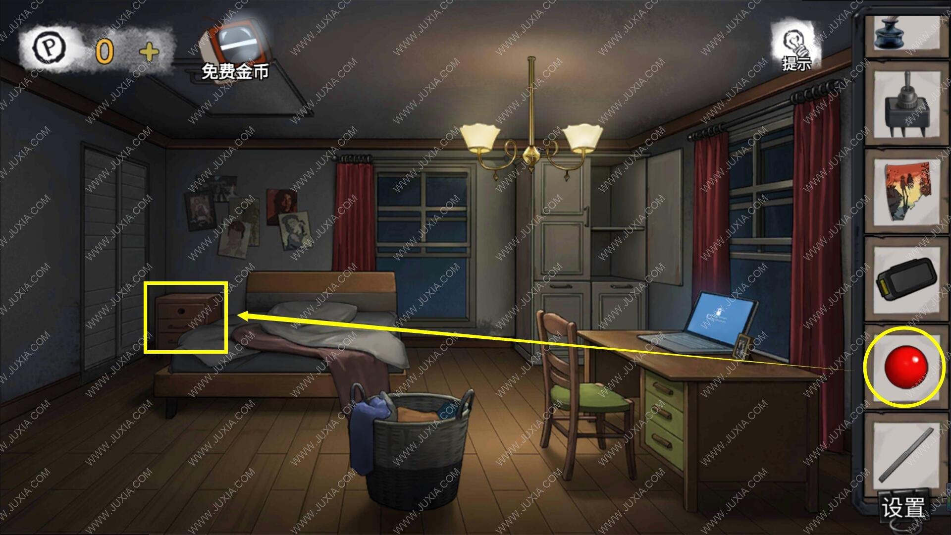 无人医院攻略第6章麦克数独谜题4 保险箱密码是什么