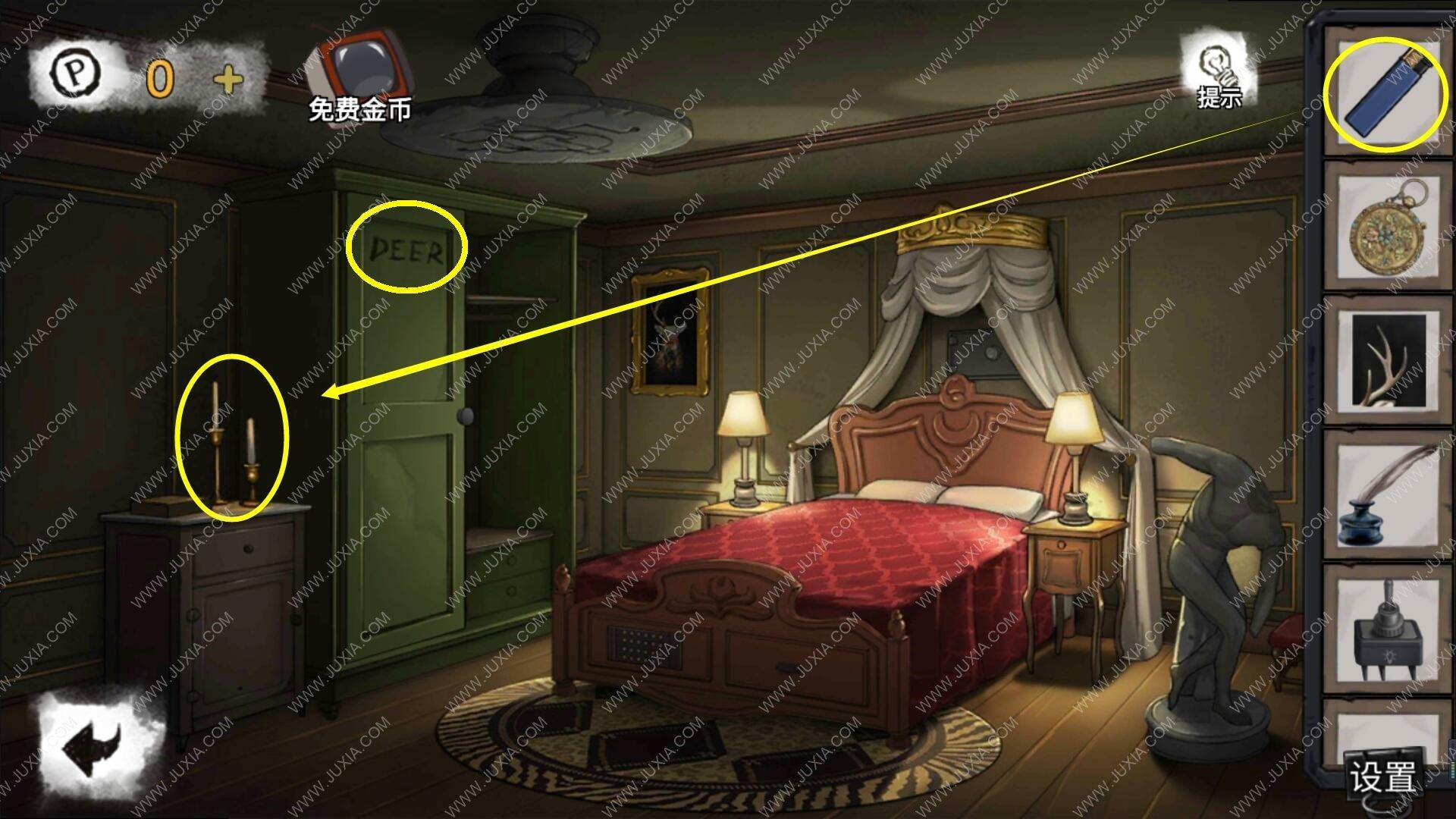 无人医院第六章麦克攻略2 床尾谜题灯怎么连