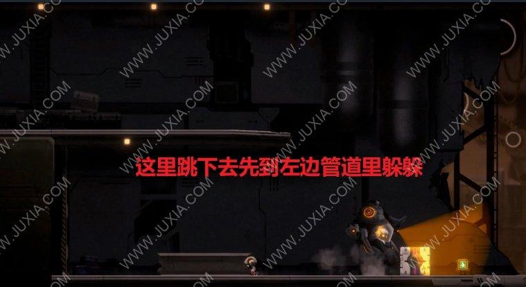 默途全流程图文攻略第三部分 monobot如何获得动力车