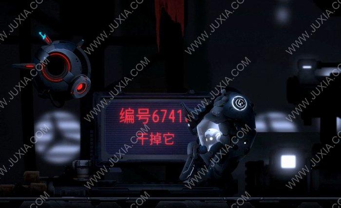 默途全流程图文攻略第四部分 monobot的结局是什么