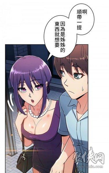 yealico韩国漫画