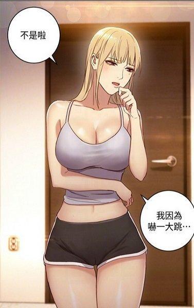 yealico韩国漫画截图