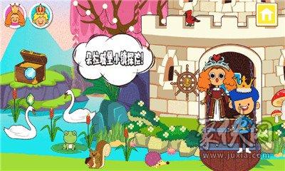 朵拉城堡小镇