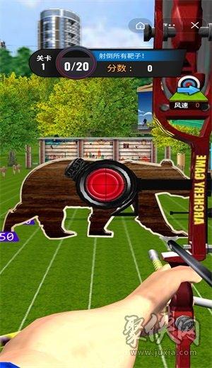 射击王者3D