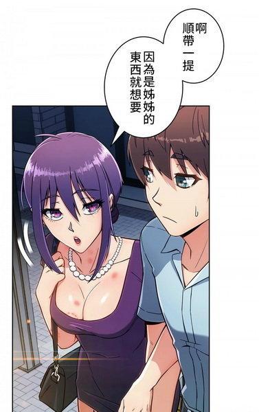 wuking漫画韩国动漫截图