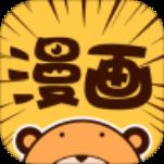 cc漫画韩漫免费版