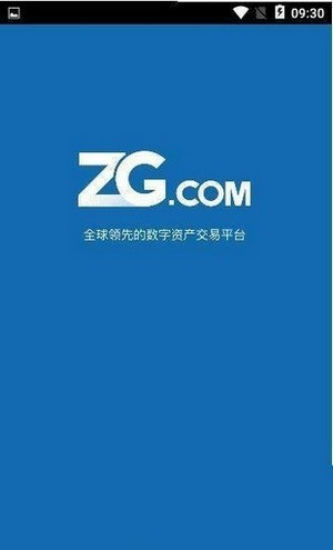zgcom交易平台截图