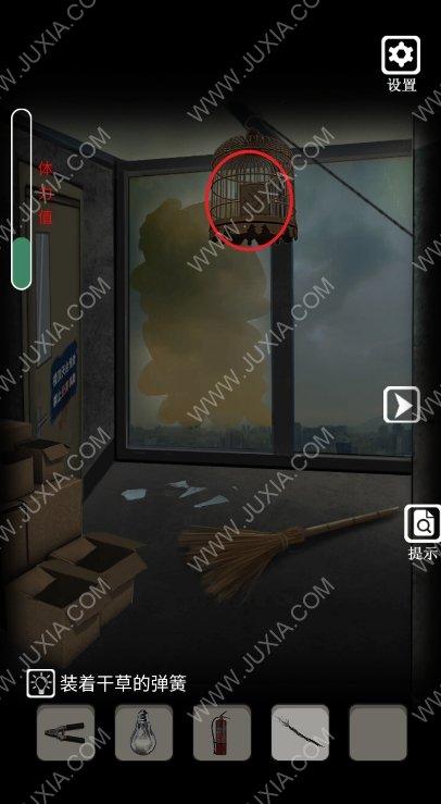 禁忌学院2逃离攻略第一部分 灭火器获取方式解析