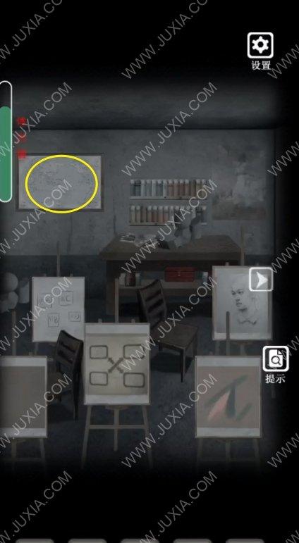 禁忌学院2逃离第三部分攻略 剪刀在什么地方找到