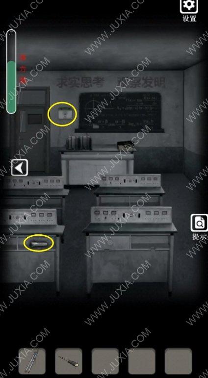 禁忌学院2逃离攻略第4部分 电池如何找到