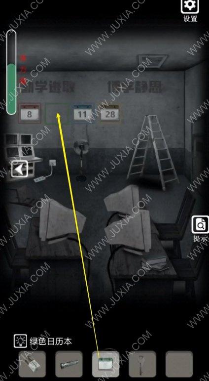 禁忌学院2逃离第五部分攻略 化学实验室的门怎么打开