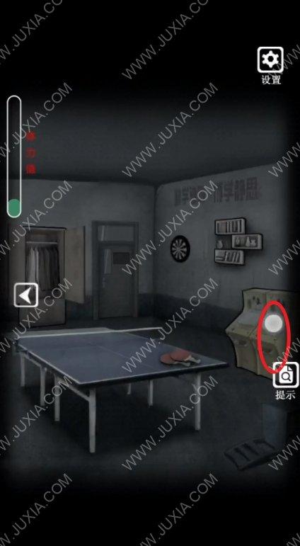 禁忌学院2逃离第七部分攻略 医务室的钥匙在什么地方