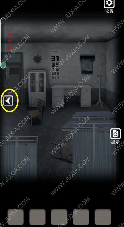 禁忌学院2逃离第8部分攻略 杂物室怎么进去