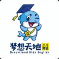 梦想天地英语