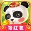 一起养熊猫