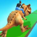 骑个大恐龙