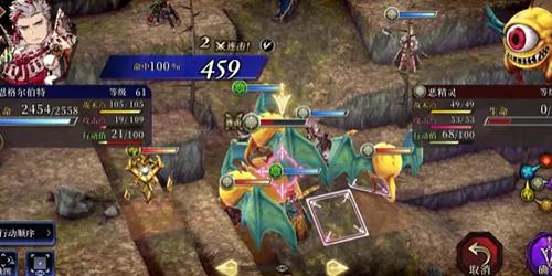 最终幻想勇气启示录幻影战争属性连击触发条件 属性连击触发攻略