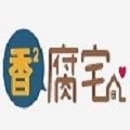 香香腐宅2021