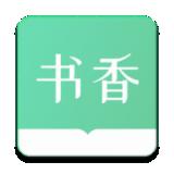 书香仓库1.3.4
