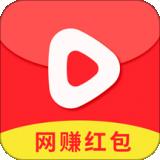 网赚红包短视频