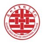 广州华夏教育