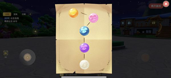 摩尔庄园手游珍珠密码是什么 珍珠放置位置攻略