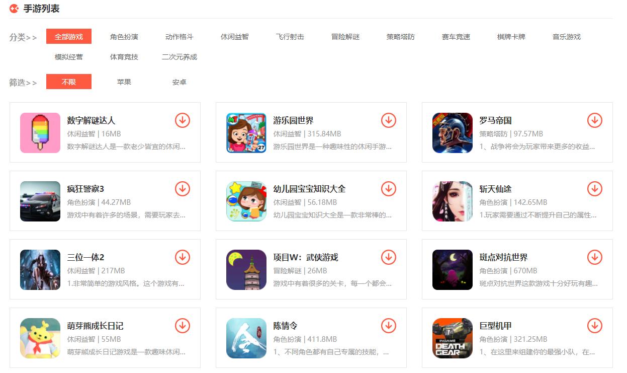 """武汉冷冬咚旗下左边下载、52下载正式加入玩家""""大家庭"""""""
