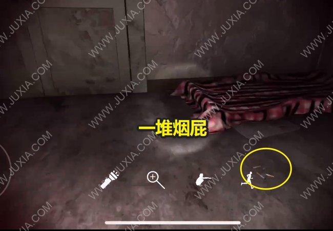 孙美琪疑案幻影攻略五级线索下 5级线索小鹿如何获取