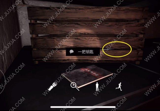 孙美琪疑案幻影攻略4级线索下 四级线索往来信件位置详解