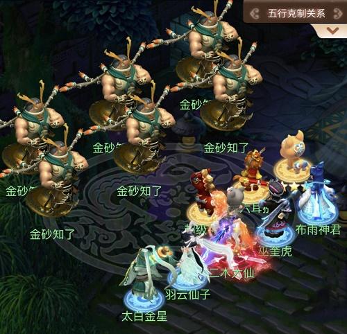 梦幻西游网页版知了知了活动玩法是什么 知了怎么通关