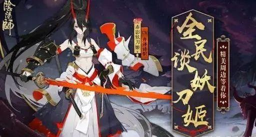 阴阳师五周年活动内容是什么 五周年庆有新式神吗