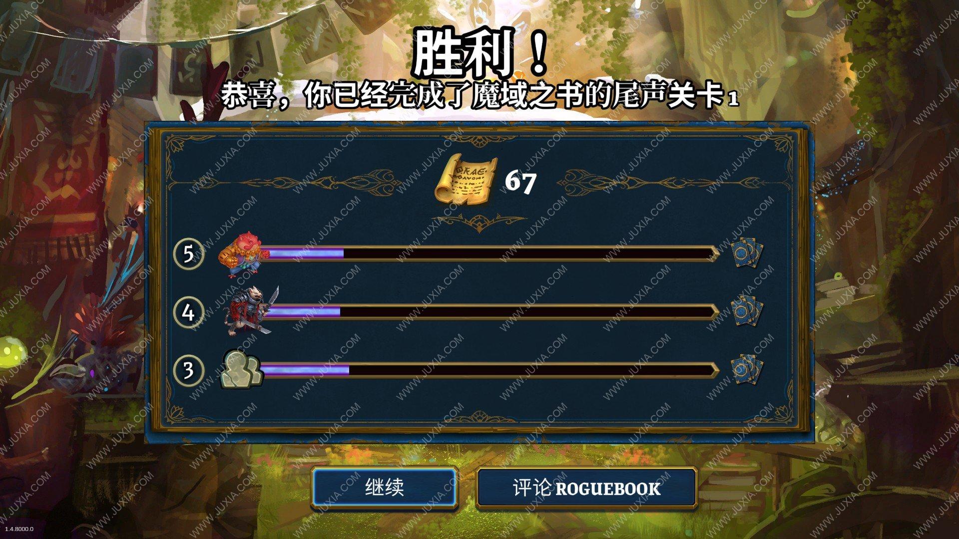 DBG卡牌游戏的另一种打开方式--《魔域之书》