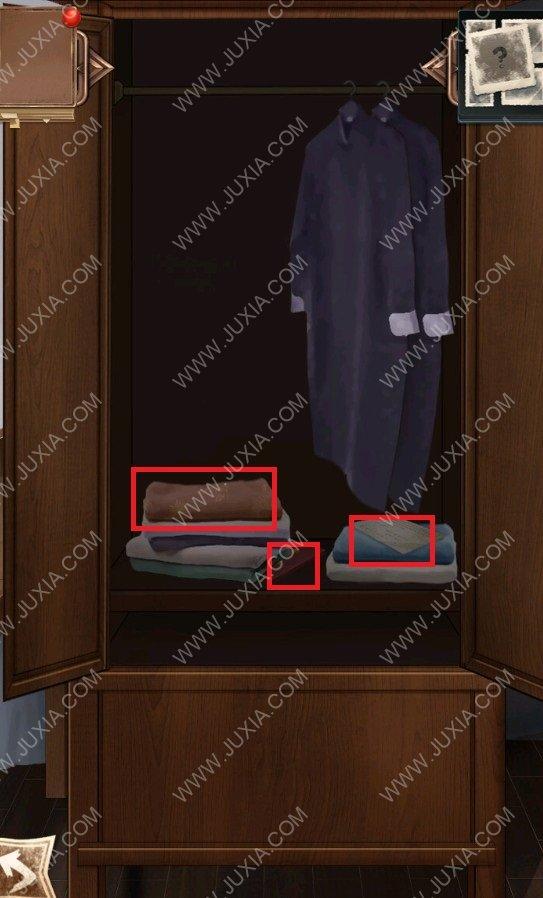 隐秘的原罪5群芳剧社事件攻略第二章3 借钱鞠老板推理分析