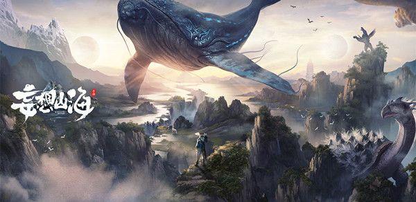 妄想山海超级神兽都在什么地方 超级神兽阵容打法攻略