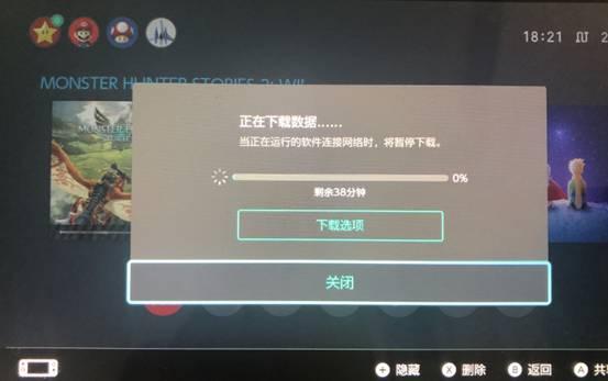 怪猎物语2正式版下载慢怎么办 有效解决方法介绍