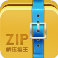 ZIP解压缩王