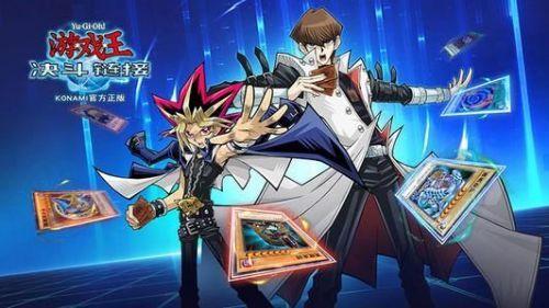 游戏王决斗链接天空龙通关阵容是什么 天空龙通关秘诀