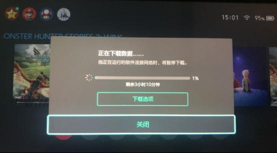 NS游戏下载慢、下载不动怎么办 解决教程分享