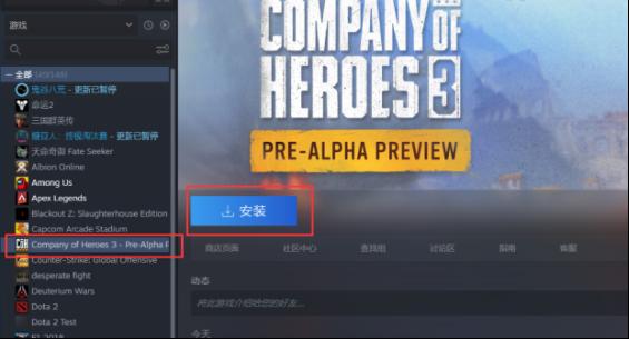 英雄连3什么时候出 英雄连3预览版本体验下载教程一览