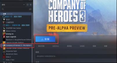 《英雄连3》怎么下载 下载教程分享 附账号注册申请流程
