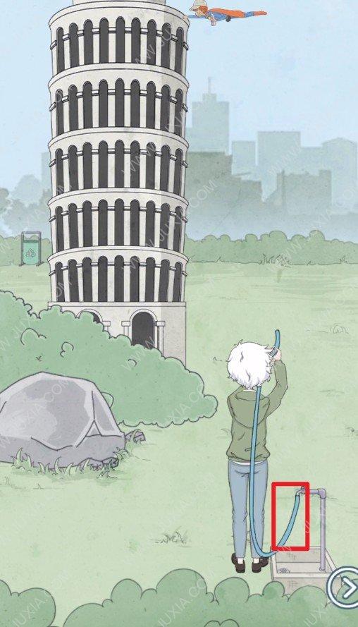 历史是不能被改变的游戏攻略第四关 水管的位置详解