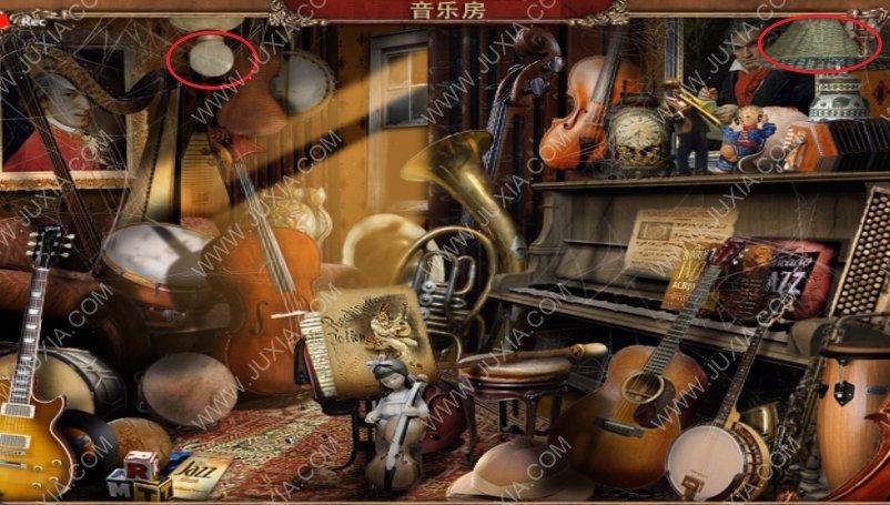 幽灵庄园攻略第6章 猎枪在哪个房间