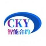 CKY智能合约