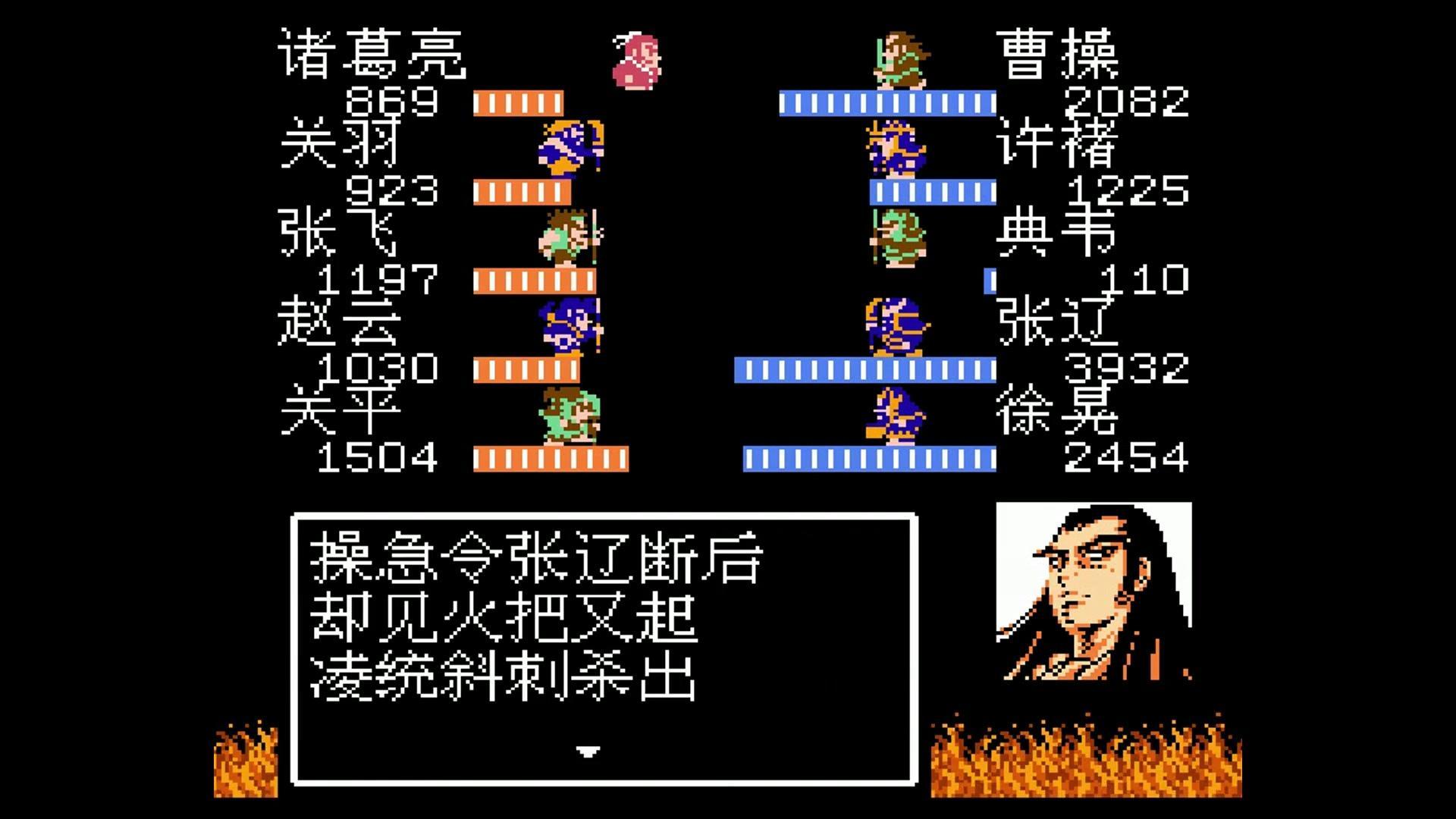 水墨风日式RPG 足以媲美吞食天地的改编作