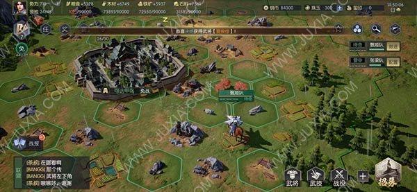 全率土类SLG游戏鉴赏 胜于庙算之堂的三国志战略版